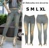กางเกงยีนส์ทรงเดฟเอวต่ำ สีสนิมเหลือง ขาดหน้าขา ปลายขาขาดรุ่ยเก๋ๆ ซิบ มี SIZE S,M,L,XL