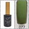 สีเจล QP 12ml. #077