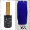 สีเจล QP 12ml. #055