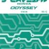 HONDA ODYSSEY ( 1999- 12 )