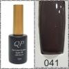 สีเจล QP 12ml. #041