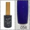 สีเจล QP 12ml. #056