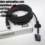 GT2-CH2M Sensor Head Cable
