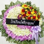 พวงหรีดดอกไม้สด รหัส 5017
