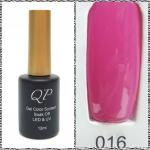สีเจล QP 12ml. #016