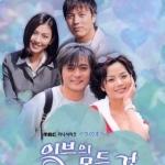 All about eve สงครามแห่งความรัก 10 แผ่น DVD (พากย์ไทย)