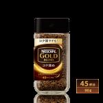 Nescafe Gold Blend Dark Roasted 90 g. ชงได้ 45 แก้ว นุ่มเข้มมมม หอมถูกใจค่ะ
