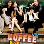 Coffee Prince รักวุ่นวายของเจ้าชายกาแฟ 9 แผ่น DVD (พากย์ไทย)