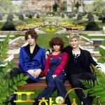 Full House Take 2 วุ่นรักบ้านซุป ตาร์ เทค2 / 8 แผ่น DVD พากย์ไทย