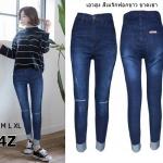 กางเกงยีนส์ขาเดฟเอวสูง ผ้ายีนส์ยืด แบบซิบ สีเมจิกฟอกขาว กรีดขาดเข่า ขูดหน้าขา ขัดขาวเก๋ๆ ฟอกหนวดบางๆ มี SIZE S M L XL
