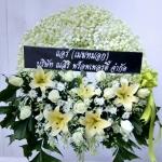 พวงหรีดดอกไม้สด รหัส 5035