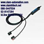 PQ-01 Photoelectric Sensors