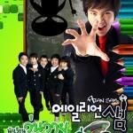 Alien Sam นักเรียนวุ่นวายกับเจ้าชายเอเลี่ยน 6 แผ่น DVD พากย์ไทย