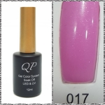 สีเจล QP 12ml. #017