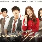 Dream High 2 ทะยานสู่ฝัน บัลลังก์แห่งดาว 6 แผ่น DVD พากย์ไทย