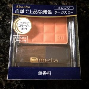 Kanebo media สี OR 2 โทนส้ม พร้อมแปรงปัด สีน่ารักมากๆ จากญี่ปุ่นค่ะ