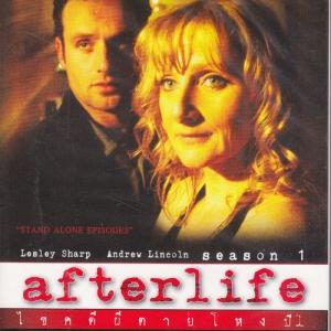AfterLife Season 1 / ไขคดีผีตายโหง ปี 1 / 2 แผ่น DVD (พากย์ไทย+บรรยายไทย)
