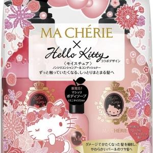 เซ็ตแชมพู+ครีมนวด Shiseido Ma cherie 380 ml.x2 ขวดใหญ่ แพคเกจ Hello Kitty Limited Edition แถมสบู่อาบน้ำขวด 30 ml.