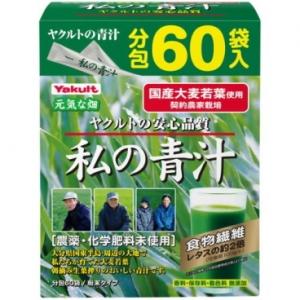 Yakult young barley drink 60 ซอง ชงได้ 60 แก้ว น้ำผักใบเขียว ไฟเบอร์สูง