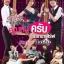 Lady Castle คุณหนูครับ มีรักมาเสิร์ฟ 8 แผ่น DVD พากย์ไทย thumbnail 1