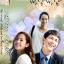 Padam Padam เสียงเรียกจากหัวใจ 10 แผ่น DVD พากย์ไทย thumbnail 1
