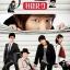 HERO นักข่าวใจเด็ด เผ็ดแสบเต็มร้อย 8 แผ่น DVD พากย์ไทย thumbnail 1