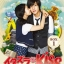 Playful Kiss แกล้งจุ๊บให้รู้ว่ารัก 8 แผ่น DVD พากย์ไทย thumbnail 1