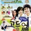 How to Survive in the School รักมากมายของนายตัวป่วน 4 แผ่น DVD พากย์ไทย thumbnail 1
