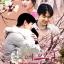 Tokyo Sun Shower สัญญารักที่โตเกียว 2 แผ่น DVD พากย์ไทย thumbnail 1