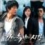 Time Between Dog and Wolf ลิขิตรักบนรอยแค้น 8 แผ่น DVD พากย์ไทย thumbnail 1