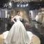 ชุดแต่งงาน แขนยาว thumbnail 1