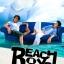 Beach Boys ร้อนนัก ก็พักร้อน 7 แผ่น DVD พากย์ไทย thumbnail 1