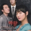 Lucifer คำพิพากษาซาตาน 10 แผ่น DVD พากย์ไทย thumbnail 1