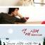 Alone in Love เพราะรักนี้มิอาจลืม 8 แผ่น DVD พากย์ไทย thumbnail 1