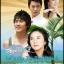 Let's Go To The Beach คลื่นรักซัมเมอร์ 7 แผ่น DVD พากย์ไทย thumbnail 1