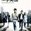 Black & White คู่หูฟัดเต็มสปีด 10 แผ่น DVD พากย์ไทย thumbnail 1