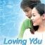 Loving you คลื่นรักทะเลใจ 8 แผ่น DVD พากย์ไทย thumbnail 1