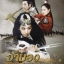 Princess Ja Myung-Go จามอง ยอดหญิงผู้พิทักษ์แผ่นดิน 26 แผ่น DVD พากย์ไทย thumbnail 1