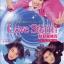 Love Storm พายุหมุนลุ้นรัก 10 แผ่น DVD พากย์ไทย thumbnail 1
