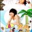 Summer x Summer ร้อนนักรักซะเลย 8 แผ่น DVD พากย์ไทย thumbnail 1