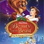 Beauty and the Beast: The Enchanted Christmas 1 แผ่น DVD พากย์ไทย thumbnail 1