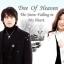 Tree In Heaven สุดปลายฟ้า สัญญารักนิรันดร์ 6 แผ่น DVD พากย์ไทย thumbnail 1