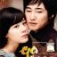 90 Days Time to Love 90 วัน ขอเพียงฉันได้รักเธอ 6 แผ่น DVD พากย์ไทย thumbnail 1