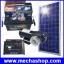 ชุดมินิปั้มน้ำ ดีซี ระบบโซล่าเซลส์ พลังงานแสงอาทิตย์ ปั้มน้ำแรงดันสูง Solar panel power mini diaphragm pump Flow 17LPM 40psi 12V 6A thumbnail 1