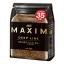 กาแฟ MAXIM Deep Line 70 g รสชาติหอม เข้ม ขายดีมากๆในญี่ปุ่น คอกาแฟไม่ควรพลาดค่ะ thumbnail 1