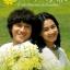 Flowers for My Life รักพลิกล็อคของนายเจี๋ยมเจี้ยม 10 แผ่น DVD พากย์ไทย thumbnail 1