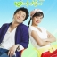 Ms. Kim's Million Dollar Quest เจ้าสาวโชคร้ายกับคุณชายถังแตก 8 แผ่น DVD พากย์ไทย thumbnail 1