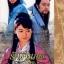 A Love for thousand years รักข้ามภพ 10 แผ่น DVD (พากย์ไทย) thumbnail 1