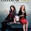 Rizzoli & Isles Season 1 / สองสวยสืบสะบัด ปี 1 / 3 แผ่น DVD (บรรยายไทย) thumbnail 1