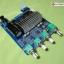 TPA3116 D2 แอมป์สเตอริโอ 100 watts RMS เสียงดีและน่าเล่นที่สุด thumbnail 1
